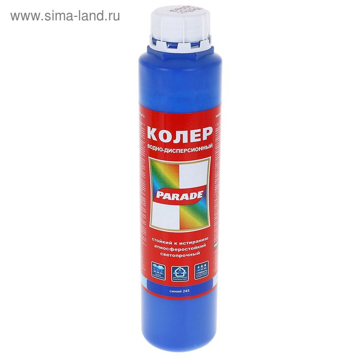Колер водно-дисперсионный №245 PARADE синий 0,75 л