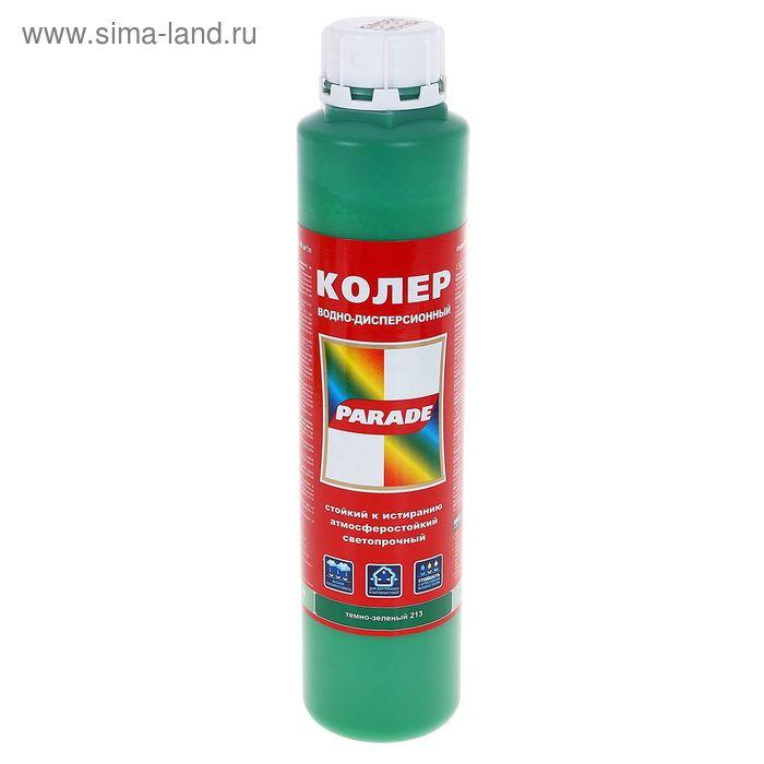 Колер водно-дисперсионный №213 PARADE тёмно-зеленый 0,75 л