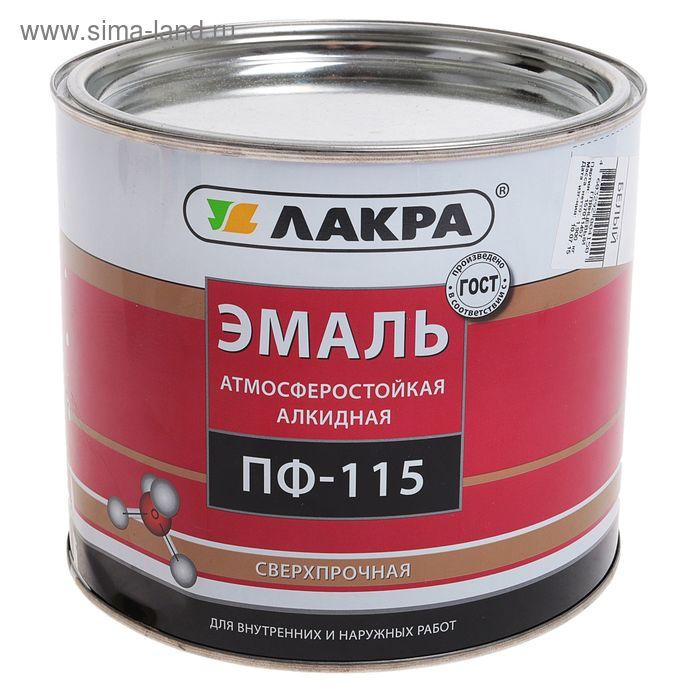 Эмаль ПФ-115  белая 1,9 кг