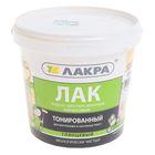 Лак ВД Лакра тонированный Сосна 0,9 кг