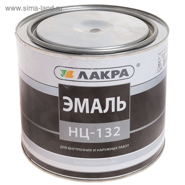 Эмаль НЦ-132  коричневый 1,7 кг
