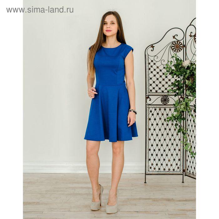 Платье женское, размер 46, рост 168 см, цвет синий (арт. 1523)