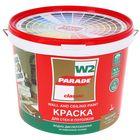 Краска PARADE акриловая W2 для стен и потолков влагопрочная белая матовая 5,0л