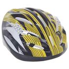Шлем велосипедиста взрослый ОТ-11, L (56-58 см), цвет жёлто-черный