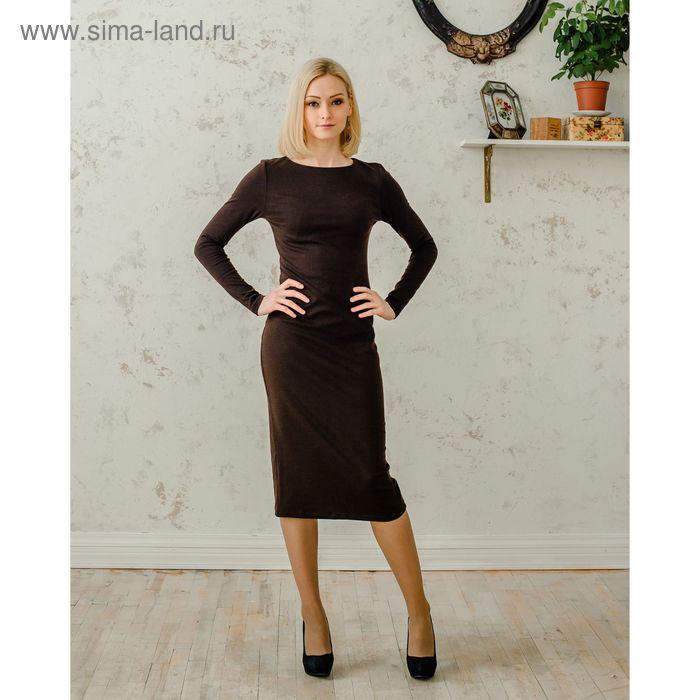 Платье женское, размер 46, рост 168 см, цвет шоколад (арт. 1522)