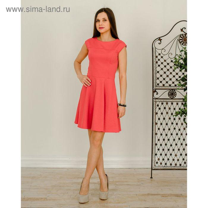 Платье женское, размер 46, рост 168 см, цвет коралловый (арт. 1523)