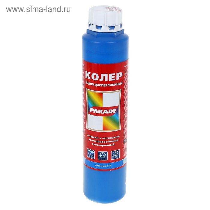 Колер водно-дисперсионный №210 PARADE голубой 0,75 л