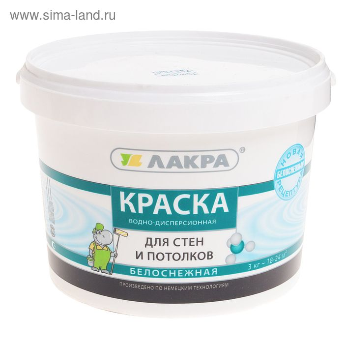 Краска Воднодисперсионная  Лакра для стен и потолков белоснежная  3,0 кг( Ведро)