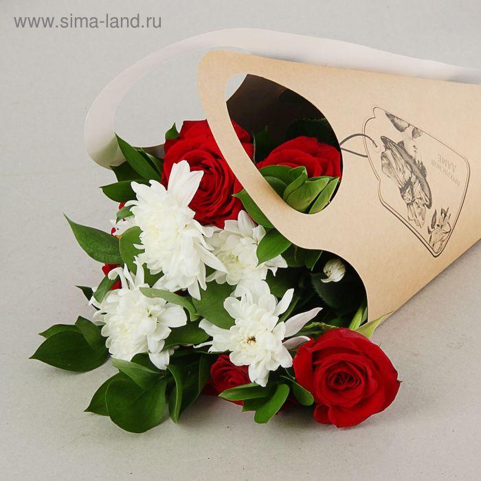 """Пакет для цветов """"Прекрасной даме"""", кувшин, 37 х 18 см"""