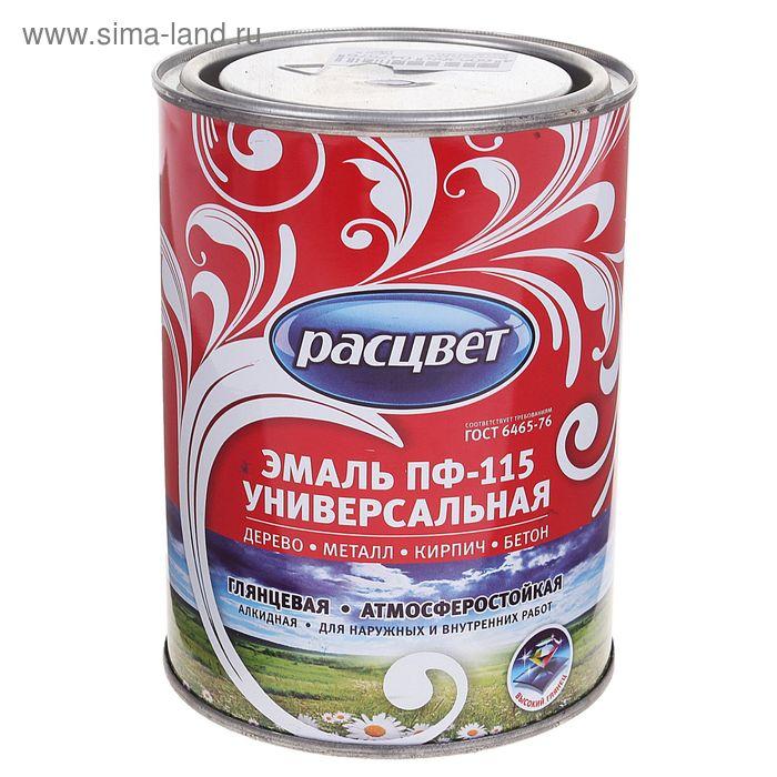 Эмаль Расцвет ПФ-115 сирень 0,9 кг