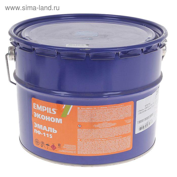 Эмаль EMPILS Эконом ПФ-115 синяя (барабан 10 кг)
