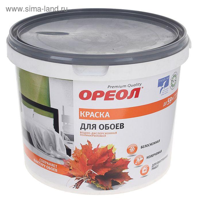 Краска водно-дисперсионная Ореол для обоев 6,5 кг