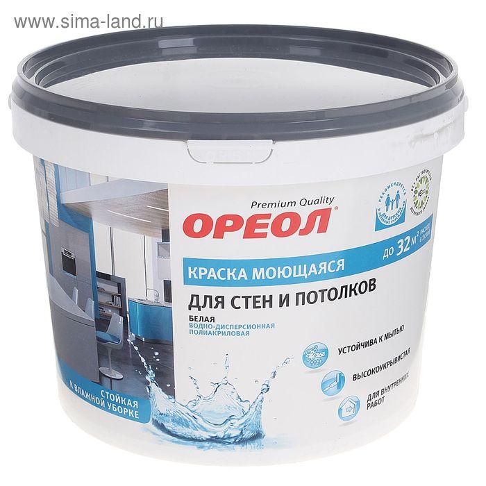 Краска водно-дисперсионная Ореол для внутренних работ моющаяся 3 кг
