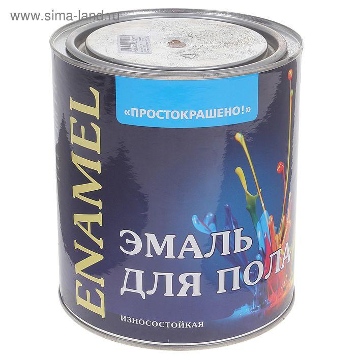 Эмаль Простокрашено для пола желто-коричневая 2,7 кг