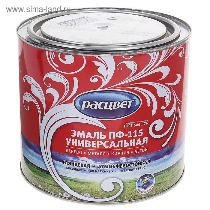 Эмаль Расцвет ПФ-115 васильковая 1,9 кг