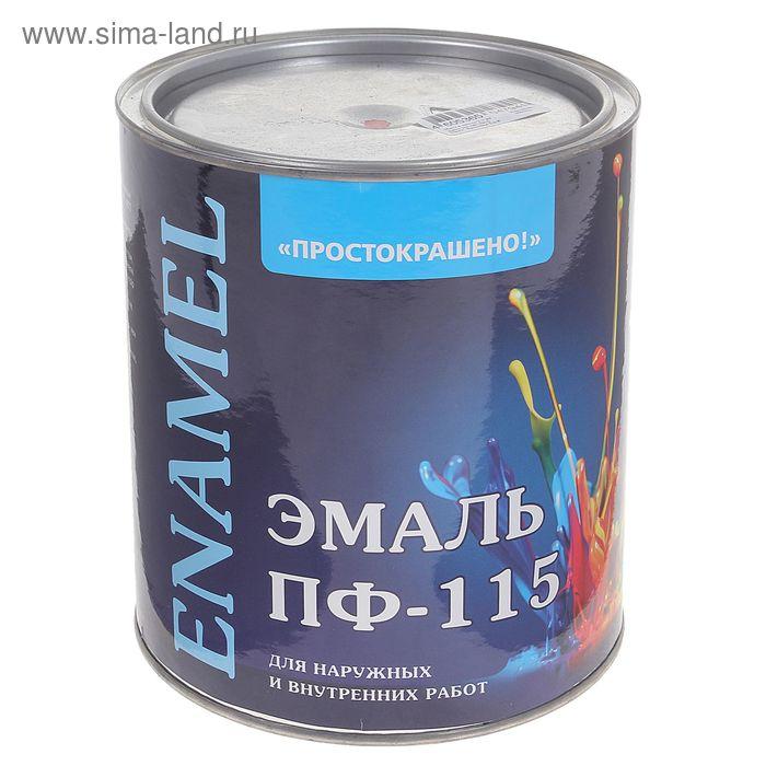 Эмаль ПФ-115 Простокрашено красная 2,7 кг