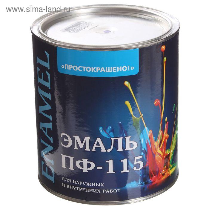 Эмаль ПФ-115 Простокрашено сиреневая 2,7 кг