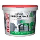 """Краска матовая водно-дисперсионная для внутренних работ """"Ореол"""", белая, 3 кг"""