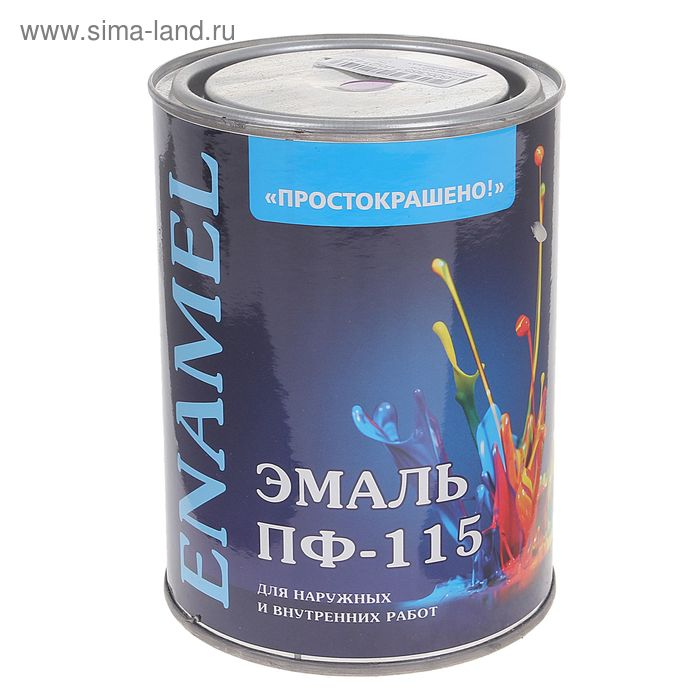 Эмаль ПФ-115 Простокрашено сиреневая 0,9 кг