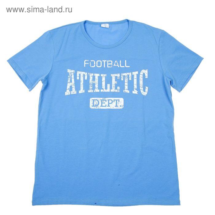 Футболка мужская, цвет синий, размер 48, фуллайкра (арт. 8358)