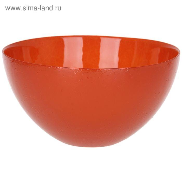 """Салатник стеклянный d=25 см """"Шеф"""", 2,8 л; цвет оранжевый"""