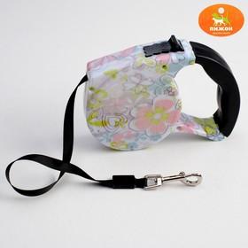 Рулетка с поводком-лентой, резиновая ручка, 5 м, вес до 15 кг, цветочная расцветка