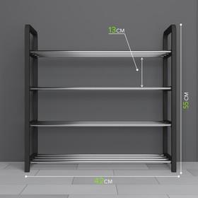 Полка для обуви Доляна, 4 яруса, 42×19×55 см, цвет чёрный Ош