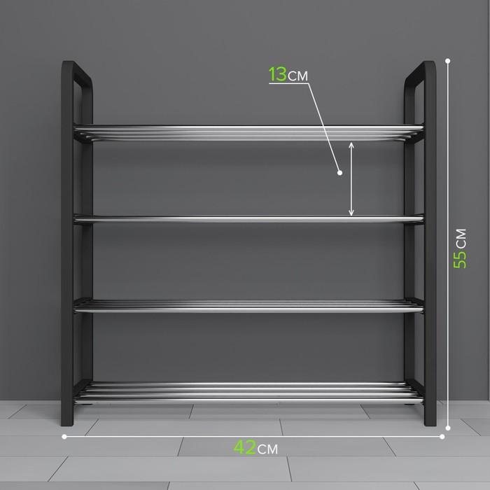 Полка для обуви Доляна, 4 яруса, 42×19×55 см, цвет чёрный