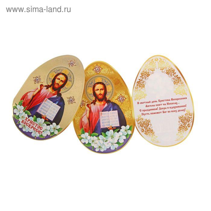 """Открытка """"Христос Воскресе!"""" яйцо, фольга, рельеф"""