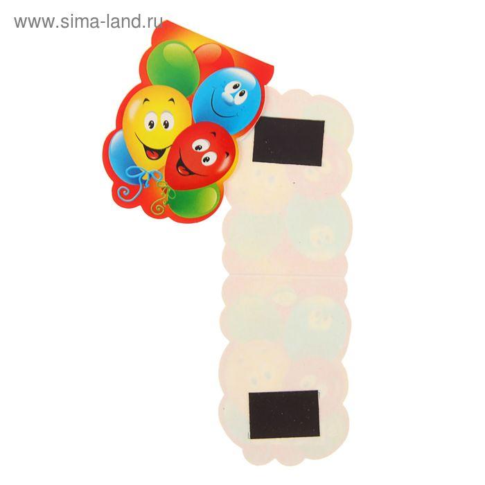 """Мини-открытка с магнитом """"Воздушные шары"""""""