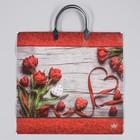 """Пакет """"Красная лента"""", полиэтиленовый с пластиковой ручкой, 36 х 37 см, 100 мкм - фото 308291682"""