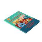 Стихи-Болтушки, которые помогут малышу заговорить - фото 106542259