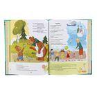 Стихи-Болтушки, которые помогут малышу заговорить - фото 106542260
