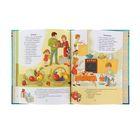 Стихи-Болтушки, которые помогут малышу заговорить - фото 106542261