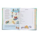 Стихи-Болтушки, которые помогут малышу заговорить - фото 106542262