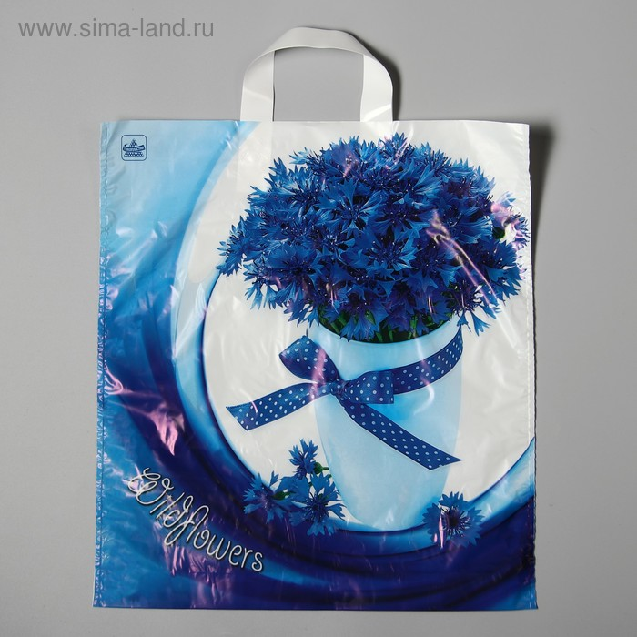 """Пакет """"Васильки"""", полиэтиленовый с петлевой ручкой, 42х38 см, 33 мкм"""