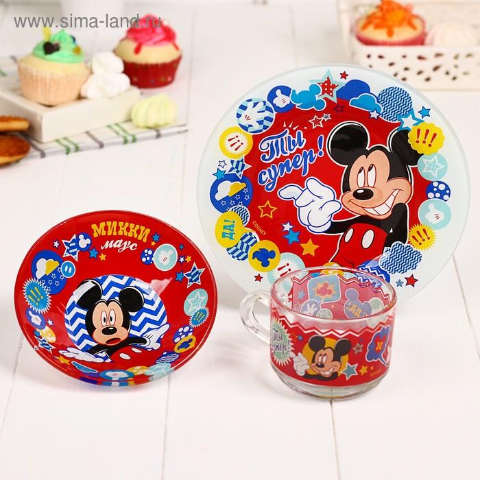 """Набор 3 предмета """"Ты супер"""" Микки Маус, кружка, тарелка, пиала"""