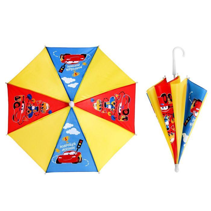 """Зонт детский """"Попробуй догони"""" Тачки, 8 спиц d=52 см"""