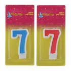 Свеча восковая для торта цифра 7, цвета МИКС