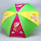 """Зонт детский """"Самая волшебная"""" Феи 8 спиц d=52 см"""