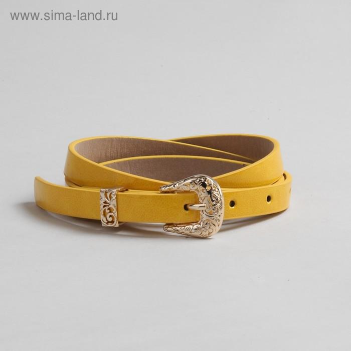 """Ремень женский """"Роскошь"""", пряжка и хомут золото, ширина - 1,5см, жёлтый"""