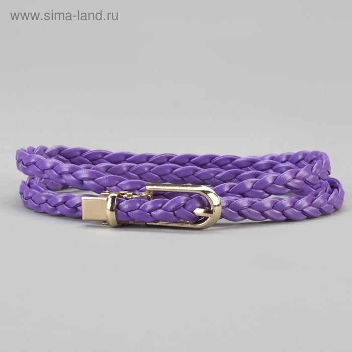 """Ремень женский """"Плетёнка"""", пряжка, хомут и кончик под золото, ширина - 1см, фиолетовый"""