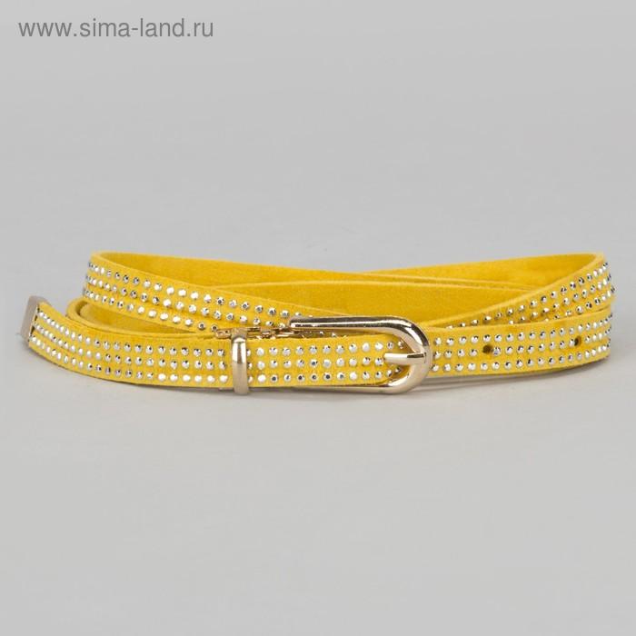 """Ремень женский """"Точки"""", пряжка и хомут, кончик золото, ширина - 1см, жёлтый"""