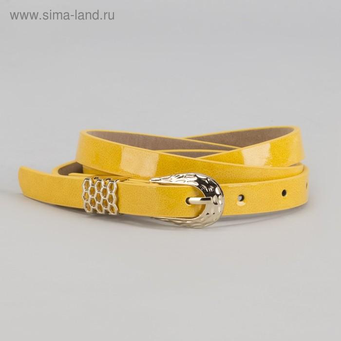 """Ремень женский """"Шик"""", пряжка и хомут золото, ширина - 1,5см, жёлтый"""