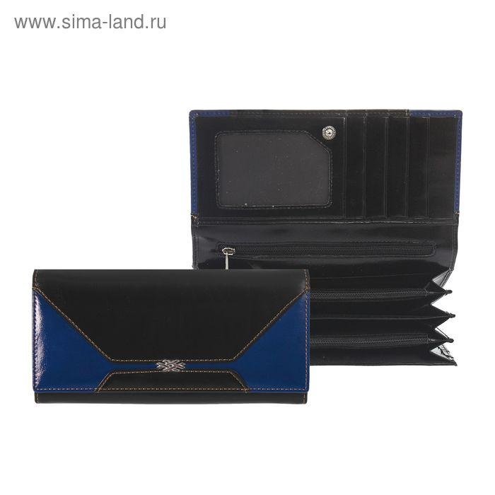 Кошелёк женский на магните, 6 отделов, отдел для карт, наружный карман, чёрный/синий