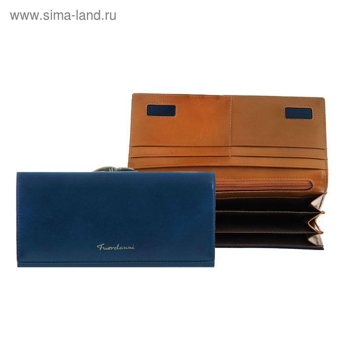 Кошелёк женский на магните, 4 отдела, отдел для карт, 2 отдела на рамке, синий