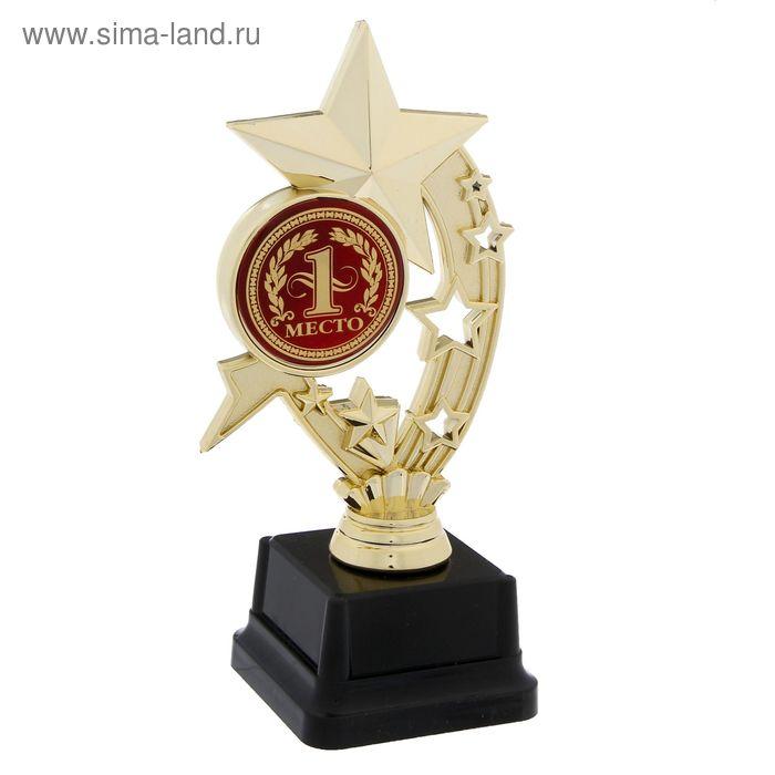 """Фигура звезда """"1 место"""""""