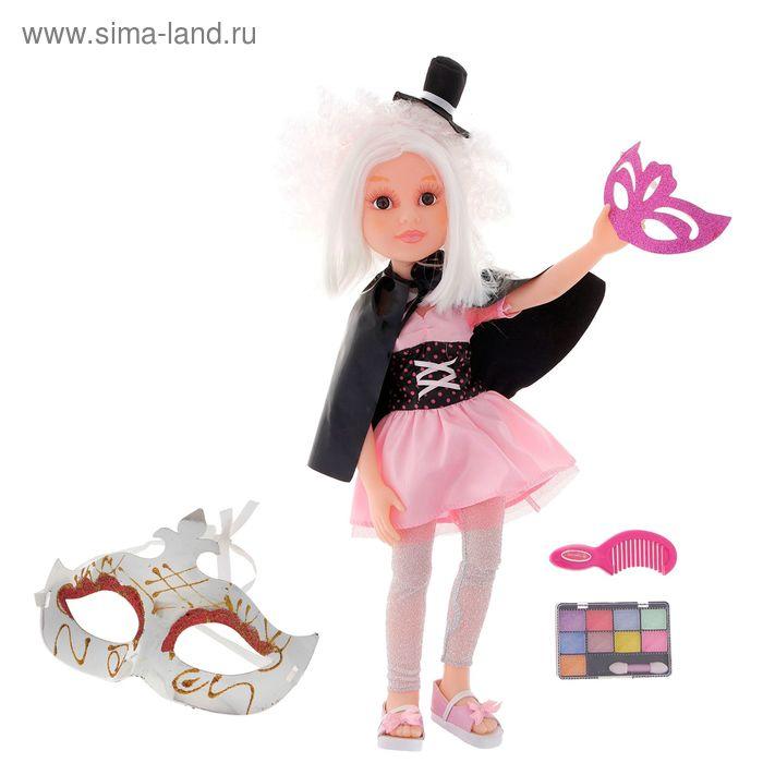 """Кукла шарнирная, """"Фокусница """" с аксессуарами в пакете"""