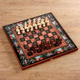 Настольная игра 3 в 1 'Цветы': шахматы, шашки, нарды (доска дерево 50х50 см) Ош