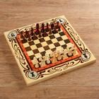 """Настольная игра 3 в 1 """"Статус"""": шахматы, шашки, нарды (доска дерево 50х50 см)"""